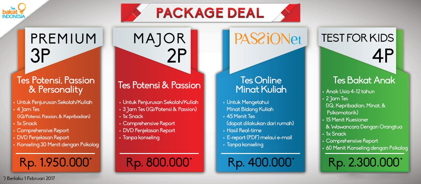 Package Deal 2017 rev1