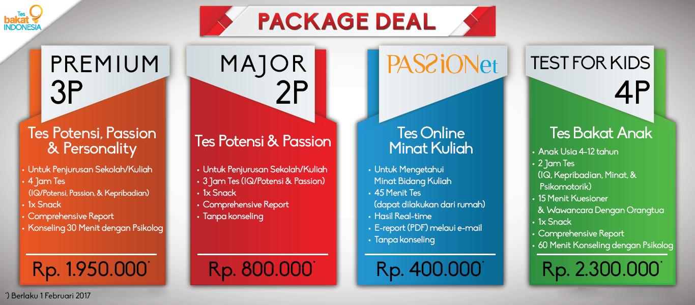 Package Deal 2017 rev3